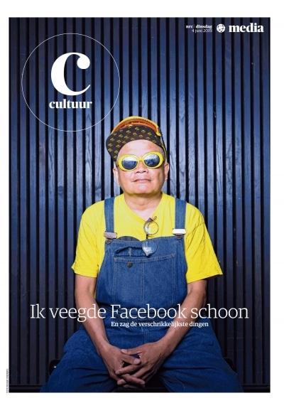 Sjarrel de Charon in NRC Handelsblad by Roger Cremers 2019